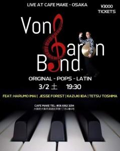 3.2 Von Baron Band