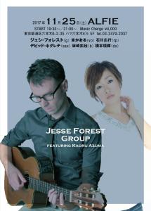 Alfie JFG ft Kaoru Azuma 11.25.2017