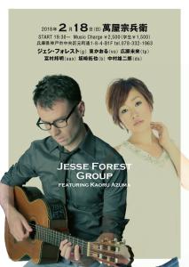 JFG 2.18 Yorozuya Soube