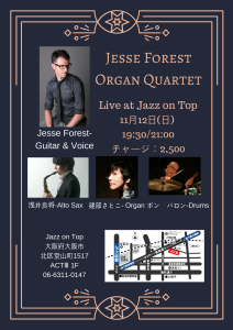 Jazz on Top Jesse Forest Organ Quartet 11.12