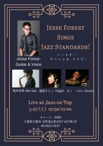 Jazz on Top Jesse Forest Sings Jazz Standards(1)