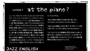 1.At the Piano.Crop.Jazz English