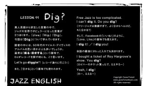 11.Dig.Crop.Jazz English
