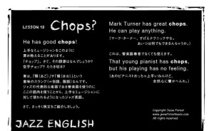 13.Chops.Crop.Jazz English