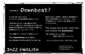 14.Downbeat.Crop.Jazz English