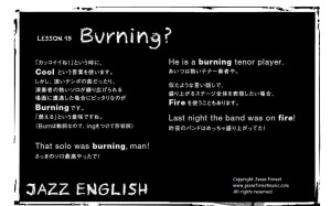 15.Burning.Crop.Jazz English
