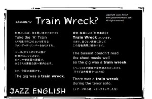 17.Train Wreck.Crop.Jazz English