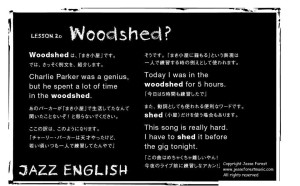 20.Woodshed.Crop.Jazz English
