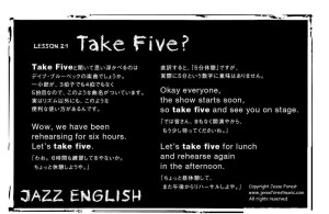 21.Take Five.Crop.Jazz English