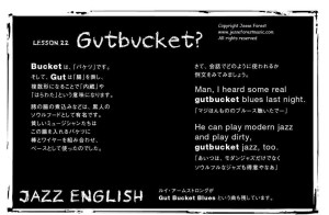 22.Gutbucket.Crop.Jazz English