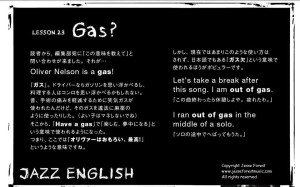 23.Gas.Crop.Jazz English