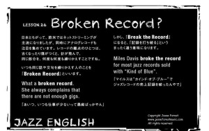 26.Broken Record.Crop.Jazz English