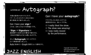 27.Autograph.Crop.Jazz English