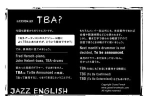 28.TBA.Crop.Jazz English