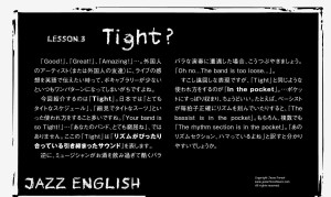 3.Tight.Crop.Jazz English