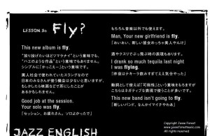 30.Fly.Crop.Jazz English