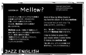 31.Mellow.Crop.Jazz English