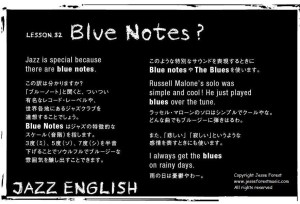 32.Blue Notes.Crop.Jazz English
