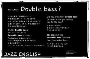 33.Double Bass.Crop.Jazz English