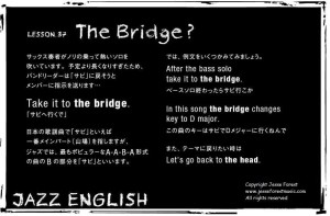 37.The Bridge.Crop.Jazz English