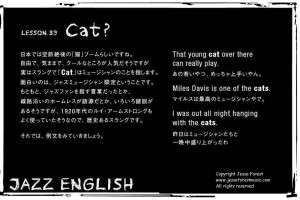 39.Cat.Crop.Jazz English