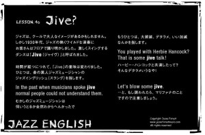 40.Jive.Crop.Jazz English