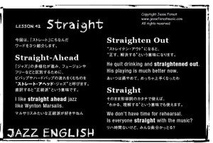 42.Straight.Crop.Jazz English