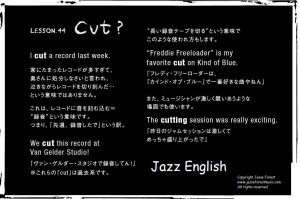 44.Cut.Crop.Jazz English