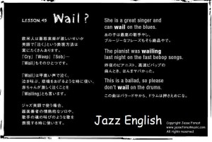 45.Wail.Crop.Jazz English