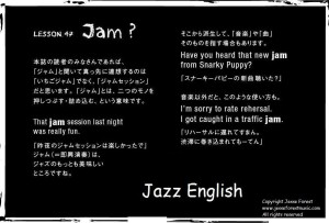 47.Jam.Crop.Jazz English