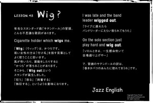 48.Wig.Crop.Jazz English