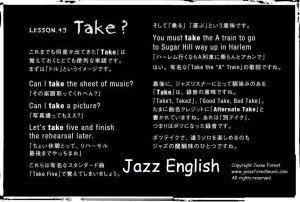 49.Take.Crop.Jazz English