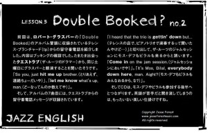 5.Double Booked 2.Crop.Jazz English