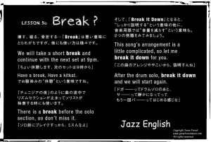 50.Break.Crop.Jazz English