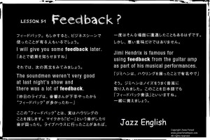 51.Feedback.Crop.Jazz English
