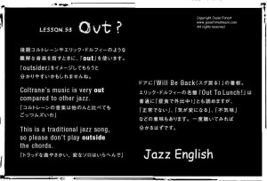 53.Out.Crop.Jazz English