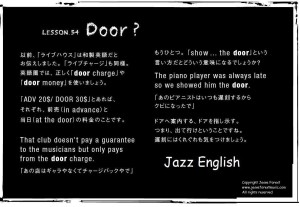 54.Door.Crop.Jazz English