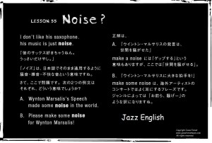 55.Noise.Crop.Jazz English