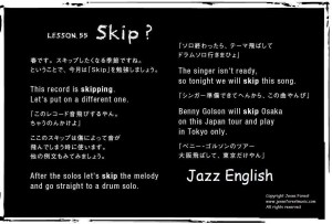 55.Skip.Crop.Jazz English