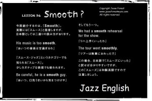 56.Smooth.Crop.Jazz English