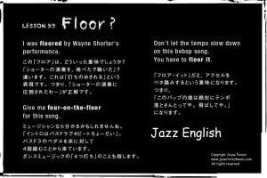 59.Floor.Crop.Jazz English