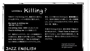 6.Killing.Crop.Jazz English