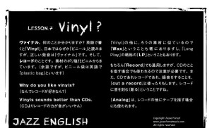 7.Vinyl.Crop.Jazz English